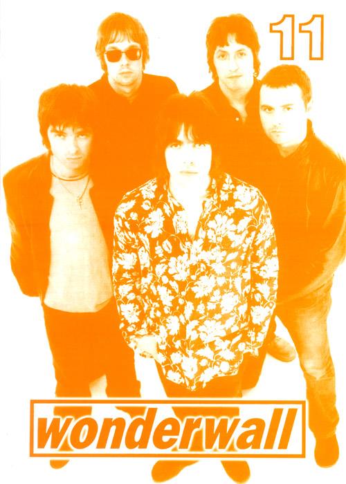 Wonderwall #11 - March 2000