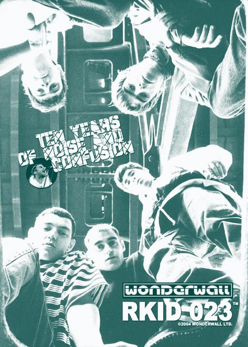 Wonderwall #23 - August 2004